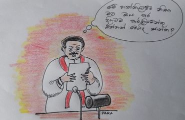 Mahinda in parliament cartoon