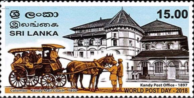 Kandy Post Office Stamp
