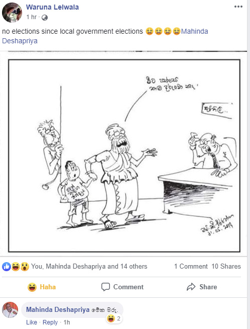 Election Commissioner Mahinda Deshapriya responds to a cartoon of himself