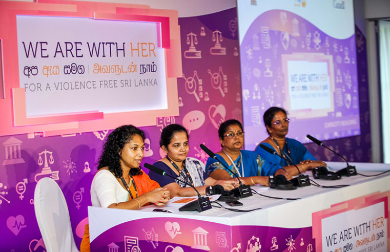 UNFPA We Are With Her panel discussion