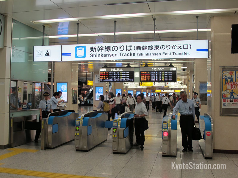 Ticketing machines in a railway station in Japan