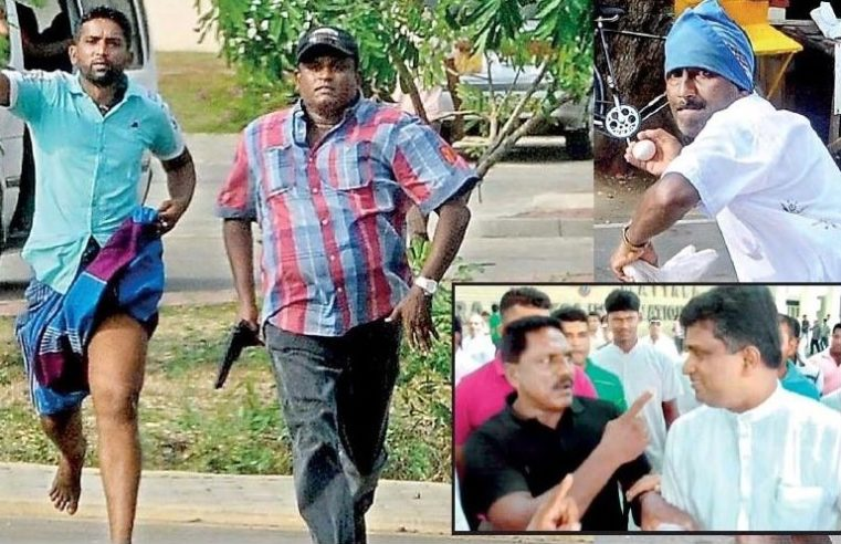 Hambanthota criminals including Eraj Fernando