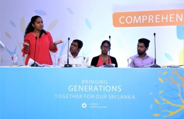 UNFPA Generation to Generation Dialogue