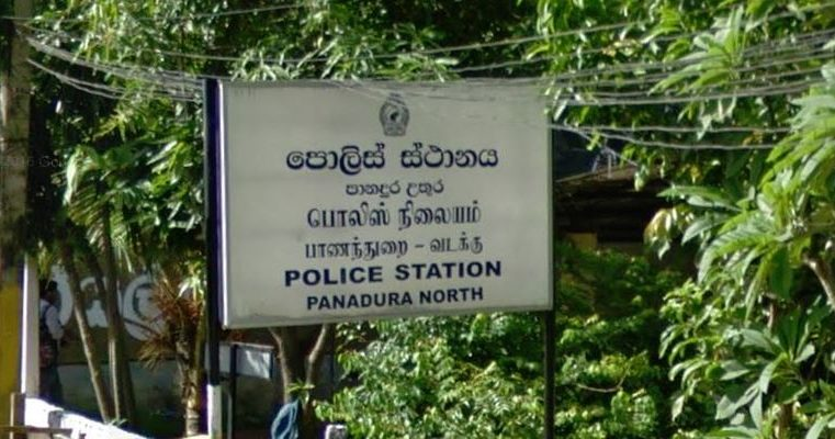 Panadura north police station