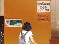 Public toilets in Sri Lanka