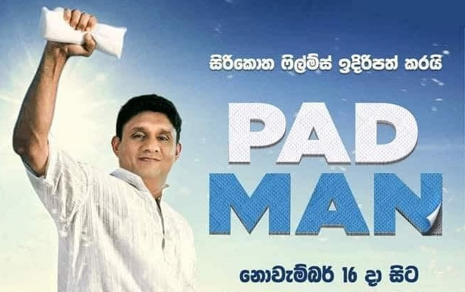 Sajith Premadasa depicted as Padman