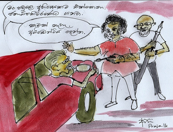 cartoon-Chandragupta