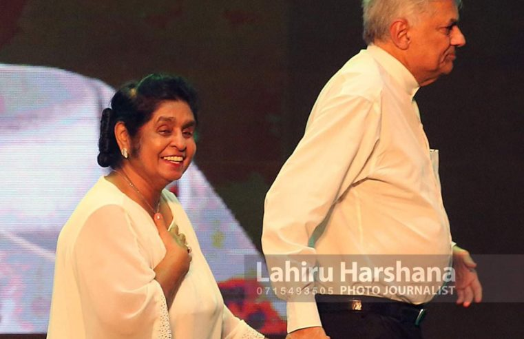 Ranil with Hema