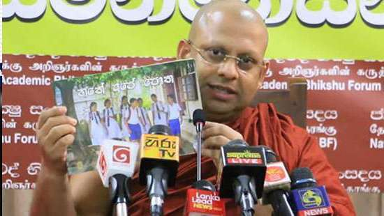 hathe ape potha and Abhayathissa Thero