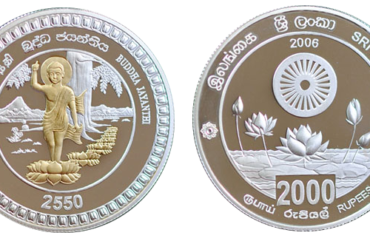 Rs. 2000 commemorative foil of Central Bank of Sri Lanka