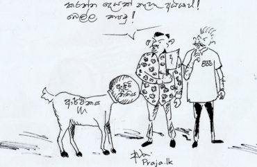 cartoon by Ajith