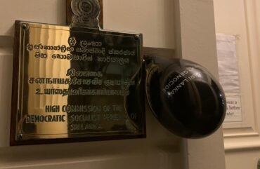 black balloons at Sri Lanka High Commission in UK